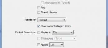 iTunes-Music-Store-for-Thailand