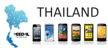 Mobile in Thailand 2013