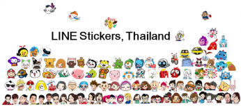 LINE Stickers Thailand-800