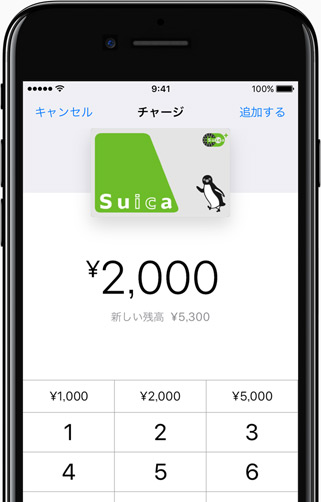 apple-pay-suica-card-3