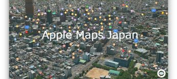 apple-maps-japan